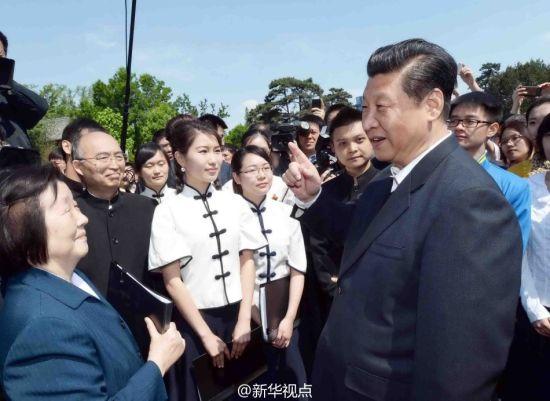 习近平5月4日到访北京大学。图片来源:网络。