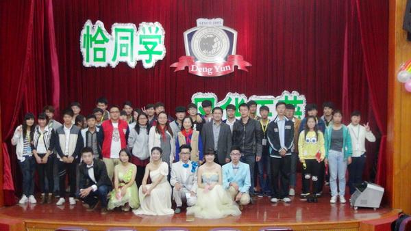 我院成功举办第十六期党训班开学典礼