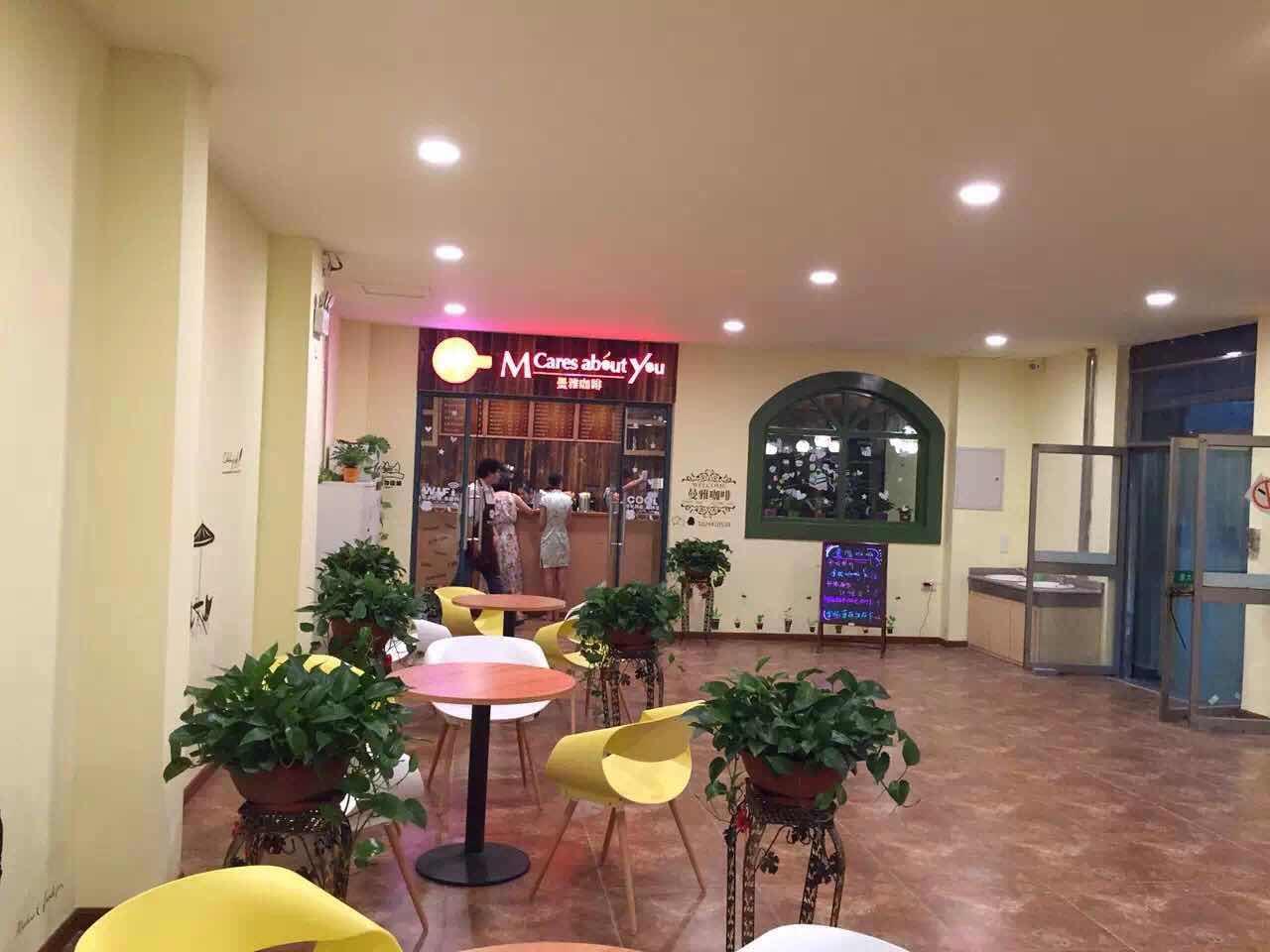 曼雅咖啡厅正式入住我院