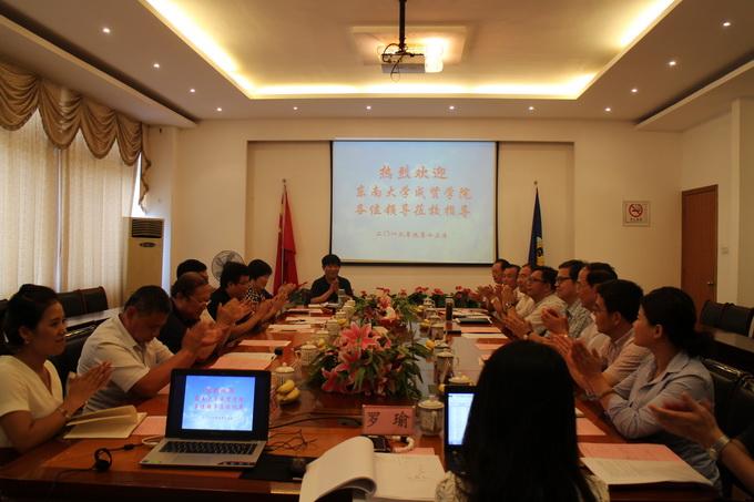 我院与东大成贤合作办学研讨会暨签约仪式圆满举行
