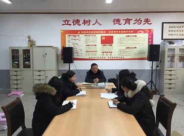 信息技术系党支部委员召开民主生活会