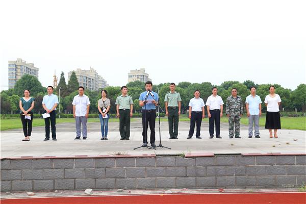 我院举行2018级新生军训开营仪式