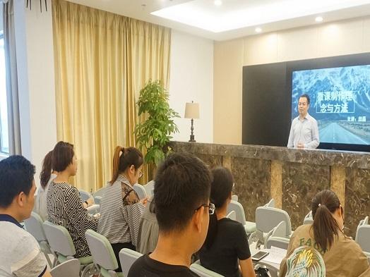 商务管理系召开信息化建设小组会议
